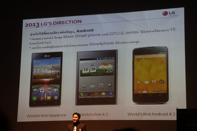 LG-Optimus-G-Hands-on-SpecPhone 055