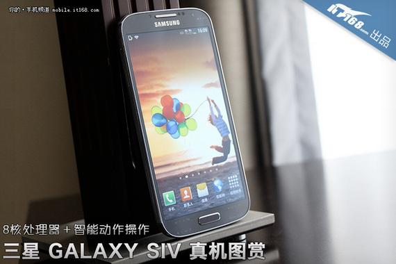 ภาพหลุด Samsung Galaxy S4 ชุดสุดท้าย ก่อนงานเปิดตัวพรุ่งนี้เช้า