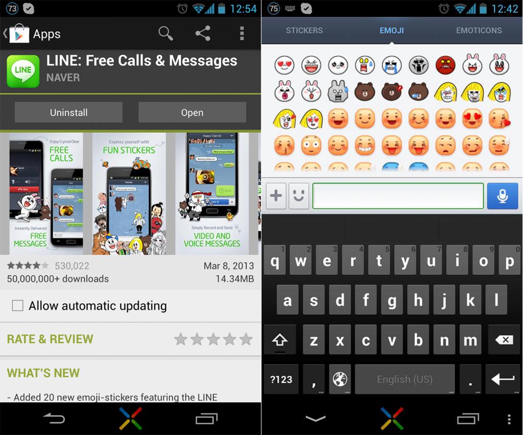 LINE บน Android มีอัพเดต จับเอาสติ๊กเกอร์กว่า 20 อันมาเป็นอีโมติคอนให้ใช้งานแบบสะดวก
