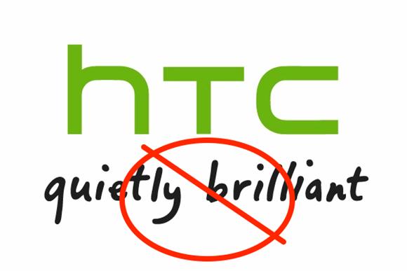 htc-quietly-brilliant-logo1