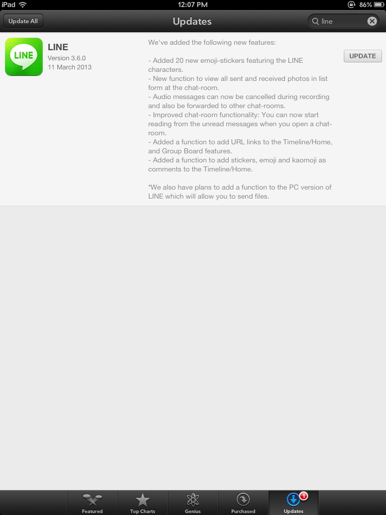 LINE บน iOS ได้รับการอัพเดตฟีเจอร์ตามเวอร์ชัน Android แล้ว