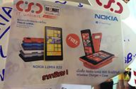 รวมราคาสมาร์ทโฟนและแท็บเล็ตตัวเด่นราคาดิ่งพิเศษในงาน Commart Thailand 2013