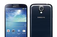 [ลือ] ราคา Samsung Galaxy S4 รุ่น 16 GB แบบยังไม่รวมภาษีในสหรัฐฯ? อาจอยู่ที่ราวๆ 18,000 บาท
