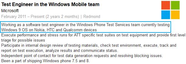 ประกาศรับสมัครงานของ Microsoft พบชื่อ Windows Phone 9 แต่ไร้เงาของ Samsung ร่วมพัฒนา