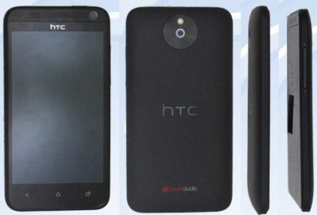 ลือ HTC M4 อีกครั้ง คือ HTC First รุ่นเพิ่มกล้อง Ultrapixel และ Sense 5