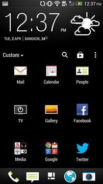 Screenshot_2013-04-02-12-37-50[2]