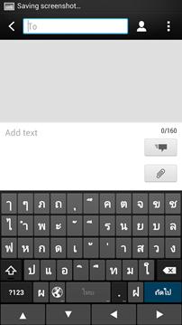 Screenshot_2013-04-02-12-39-48[2]