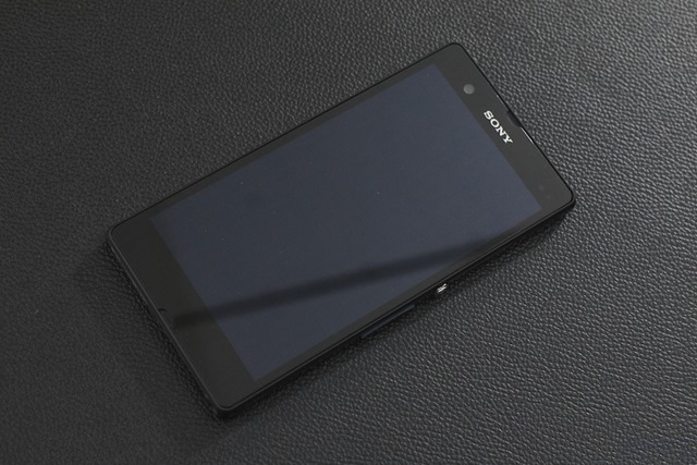 Sony Xperia Z Review 001