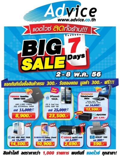 Ad advice 7 days sale
