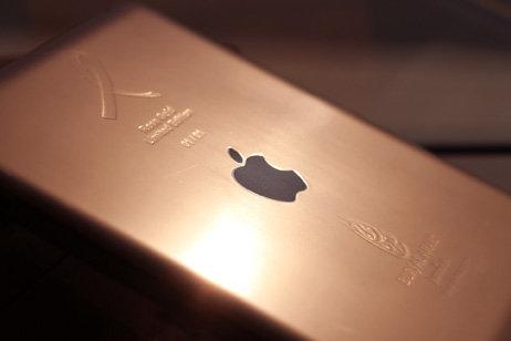 โรงแรมสุดหรูในดูไบ นำ iPad ทองคำ 99.99% ให้แขกที่เข้าพักได้ใช้งานฟรีๆ ตลอดเวลาที่ใช้บริการ