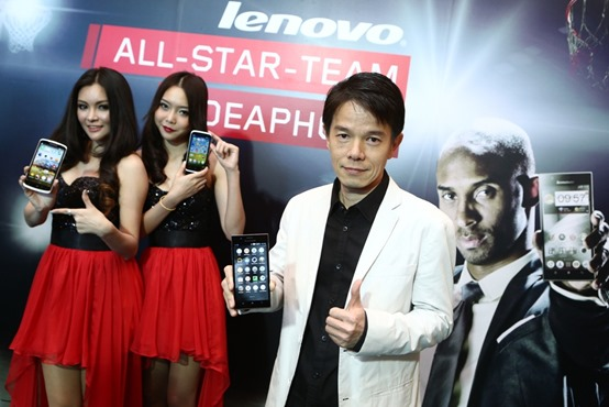 Lenovo S 920_S820_K900