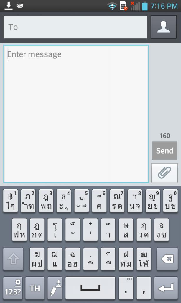 Screenshot 2013 05 02 19 16 53