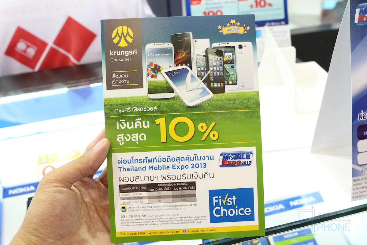 Thailand mobile expo for Thailand mobel