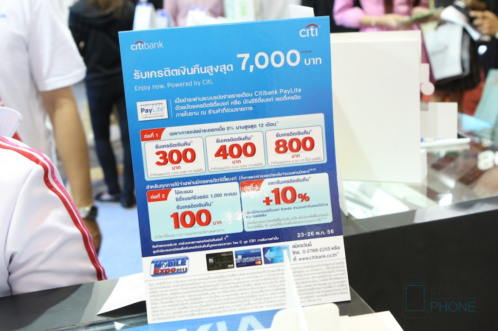 Thailand Mobile Expo 2013 Hi End Specphone 008