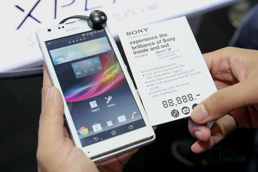 [Hands-on] มือถือ Sony Xperia SP ในงาน Thailand Mobile Expo 2013 Hi-End (TME 2013)