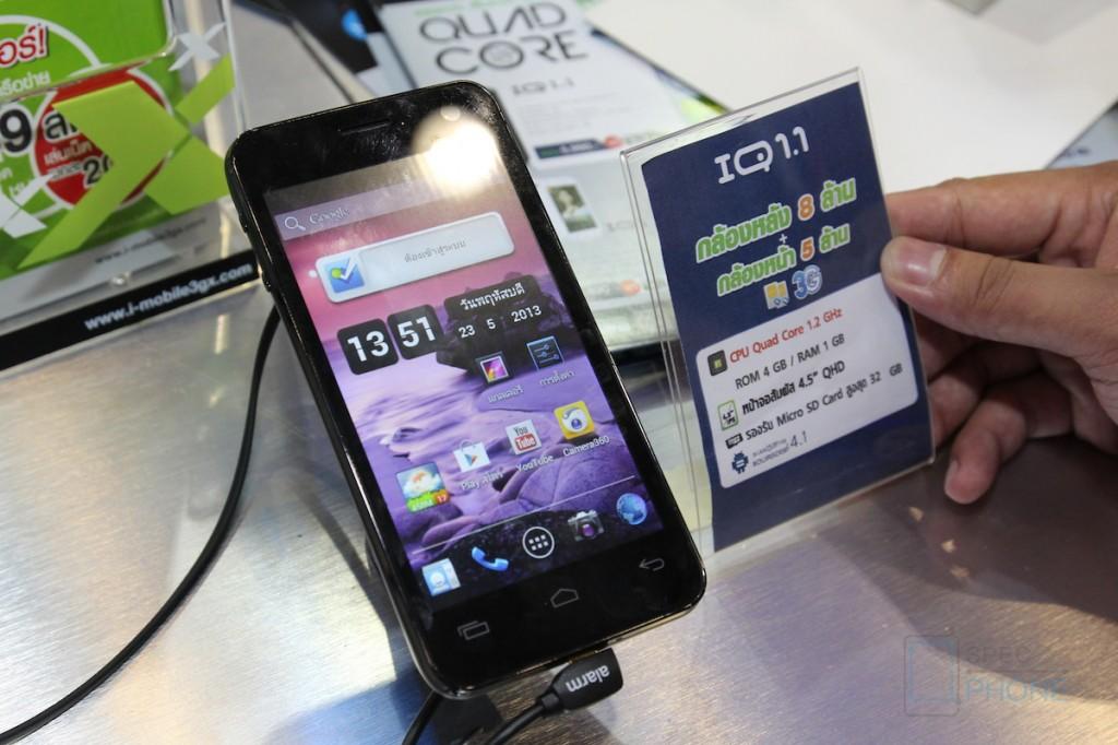 [Hands-on] มือถือ i-mobile IQ 1.1 ในงาน Thailand Mobile Expo 2013 Hi-End (TME 2013)