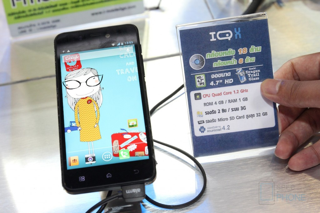 [Hands-on] มือถือ i-mobile IQ X ในงาน Thailand Mobile Expo 2013 Hi-End (TME 2013)