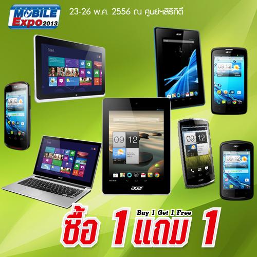 โปรโมชัน Acer ในงาน Thailand Mobile Expo 2013 Hi-End (TME 2013) เดือนพฤษภาคม