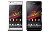 โซนี่ เผยโฉม Xperia™ SP สมาร์ทโฟนระดับกลางที่ตอบโจทย์ทุกไลฟ์สไตล์ในชีวิตคุณ