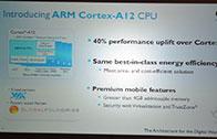 [Computex] ARM เปิดตัว Cortex A12 สำหรับซีพียูระดับกลางเน้นประหยัดพลังงาน เหนือกว่า A9 40%