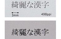 มือถือจอ 1080p นั้นไม่พอ ผู้ผลิตหน้าจอเตรียมทำความละเอียด 2560 x 1600 พิกเซลบนขนาด 6 นิ้ว