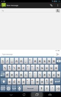 Screenshot_2013-05-09-19-35-36