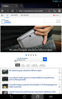 Screenshot_2013-05-09-19-38-14