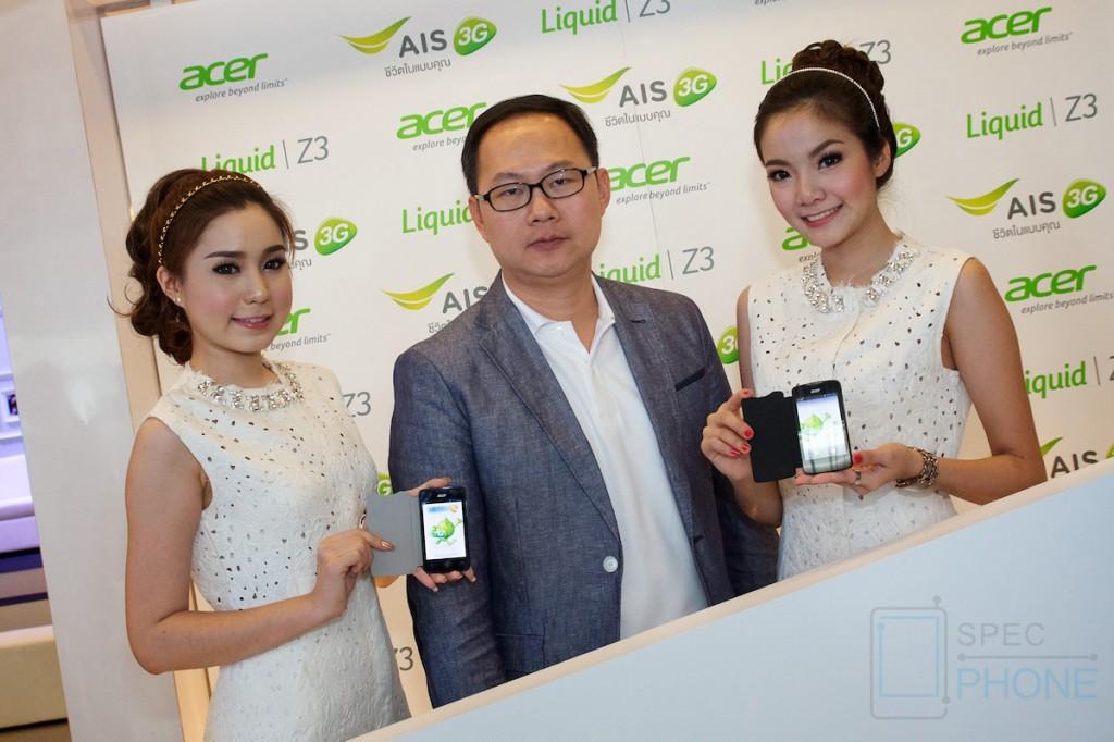 Acer รุกหนักตลาดสมาร์ทโฟน จับมือ เอไอเอส เปิดตัว Acer Liquid Z3 ราคา 2,590 บาท