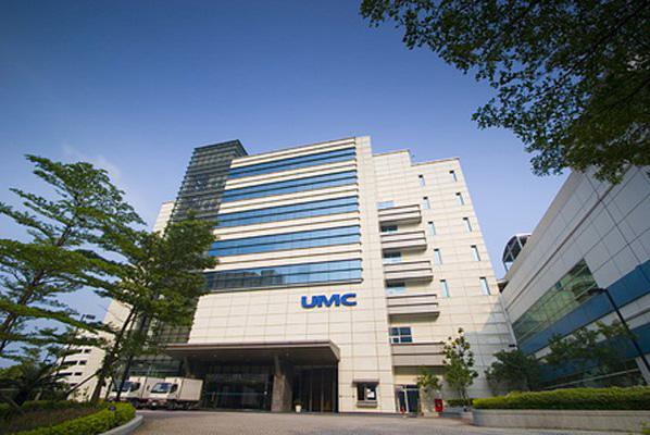 IBM Designates UMC to Make Its 20nm FinFET Chips