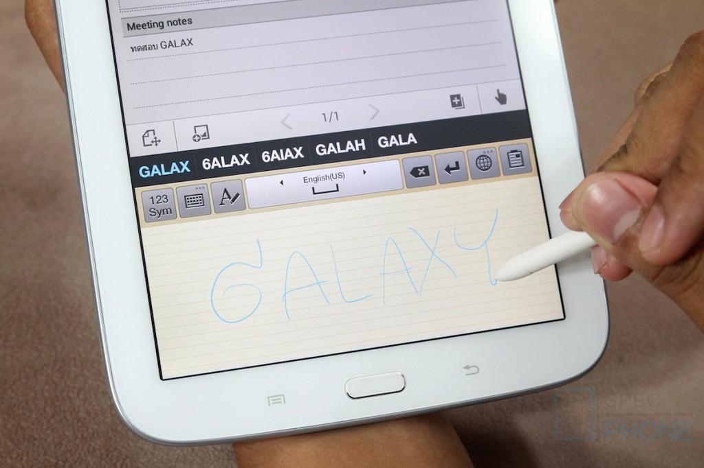 Samsung GALAXY Note 8 Advertorial 252
