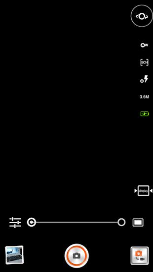 Screenshot_2013-07-11-11-15-48