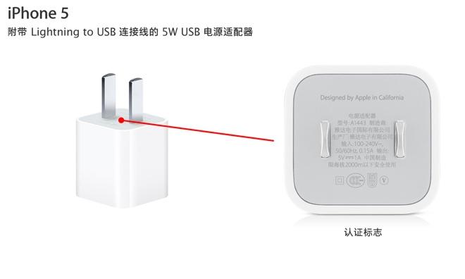 Apple ออกประกาศเตือนให้ใช้อะแดปเตอร์ชาร์จไฟของแท้เท่านั้น เพื่อป้องกันปัญหาเครื่องระเบิดอย่างที่ผ่านมา