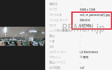 พบรายละเอียด LG Vu 3 มากับหน้าจอขนาด 1280 x 960 พิกเซล อัตราส่วน 4:3 เหมือนเดิม