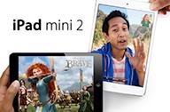 [ลือ] LG จะเป็นผู้ผลิตจอ Retina Display สำหรับ iPad mini 2 ทันการเปิดตัวเดือนตุลาคมนี้