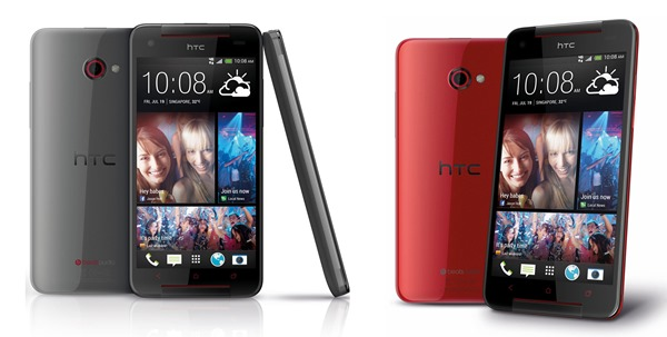 """""""HTC BUTTERFLY S"""" สุดยอดสมาร์ทโฟนหน้าจอ 5 นิ้ว ที่ฉีกทุกขีด จำกัดของการใช้งานกับแบตเตอรี่มากถึง 3200 mAh พร้อมรองรับ 4G LTE"""