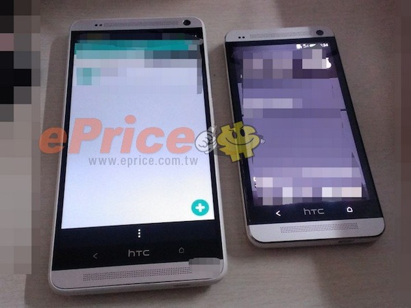HTC-One-Max-leaks