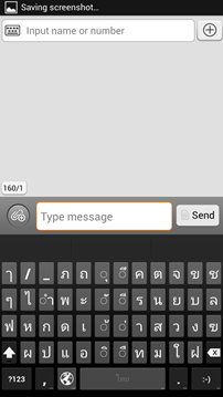 Screenshot_2013-07-31-00-26-13