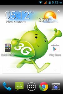 """Acer UI สำหรับหน้าจอ 3.5"""""""