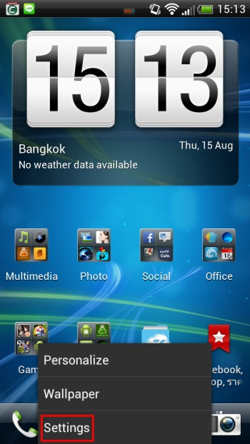 เชื่อมสัญญาณ WiFi บน Android ต่อได้ แม้หน้าจอดับ