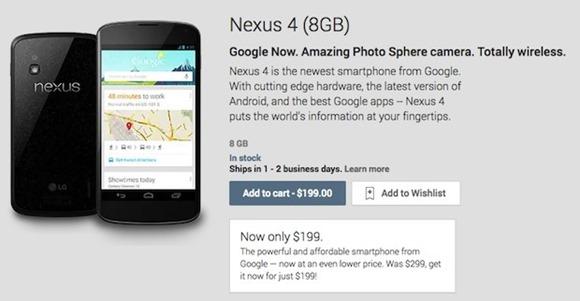 Google ตัดราคา Nexus 4 รุ่น 8 GB เหลือเพียงหกพันกว่าบาท รุ่น 16 GB เหลือไม่ถึงหมื่น