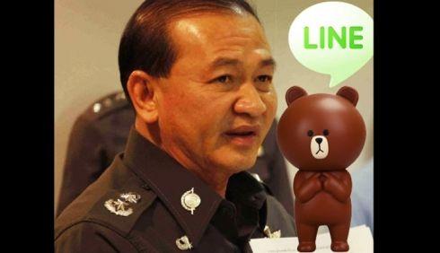 สรุปข่าว ปอท. จะเข้ามาคุมแอพ LINE ในไทย ที่อาจละเมิดสิทธิความเป็นส่วนตัวของประชาชน