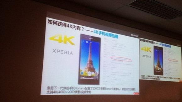 สไลด์พรีเซนท์ Xperia Honami ยืนยันว่ารองรับการอัดวีดีโอระดับ 4K จริง