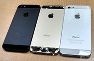 ภาพเทียบ iPhone 5S สีทองกับสีดำและสีขาว หลังสำนักข่าวหลายที่ยืนยันว่ามาจริง