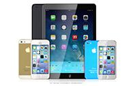นักวิเคราะห์คาดสเปค iPhone 5S : ชิป A7, มีสีทองให้เลือก, กล้อง F/2.0 และความจุสูงสุดเป็น 128 GB
