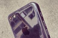 iPhone 5S และ iPhone 5C อาจจะเริ่มวางขายวันที่ 20 กันยายน พร้อมภาพหลุดฝาหลัง iPhone 5C สีดำเงาวับ