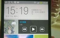 พบภาพแรก HTC Sense 5.5 เปลี่ยนลุคมาใช้สีสันสดใสมากขึ้น