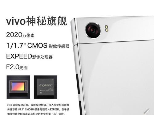 Vivo เตรียมออกสมาร์ทโฟนกล้อง 20 ล้านโดยใช้ชิปภาพของ Nikon