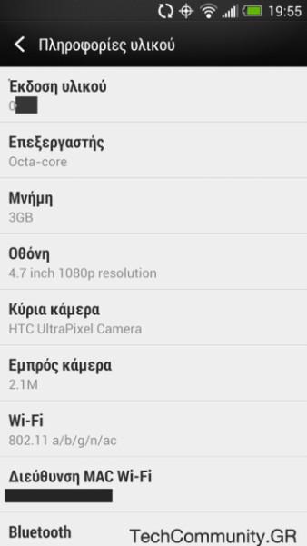 HTC เตรียมอัพเกรดสเปครุ่น One ใช้ซีพียู 8 คอร์ แรม 3 GB