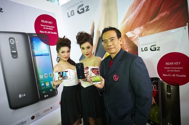LG G2 (3)