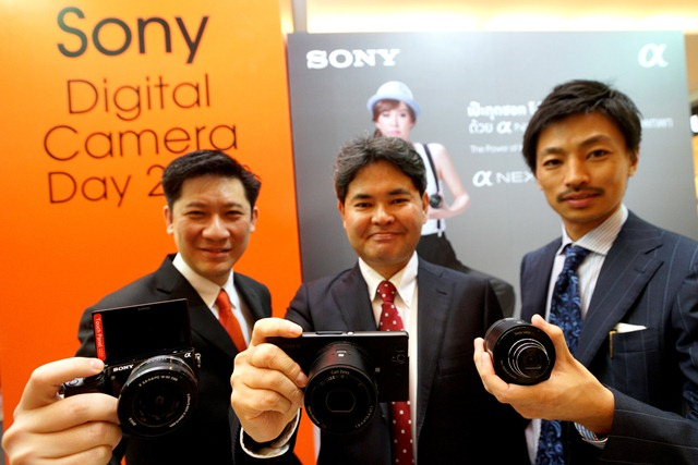 Photo SonyDigitalCameraDay2013 2 thumb